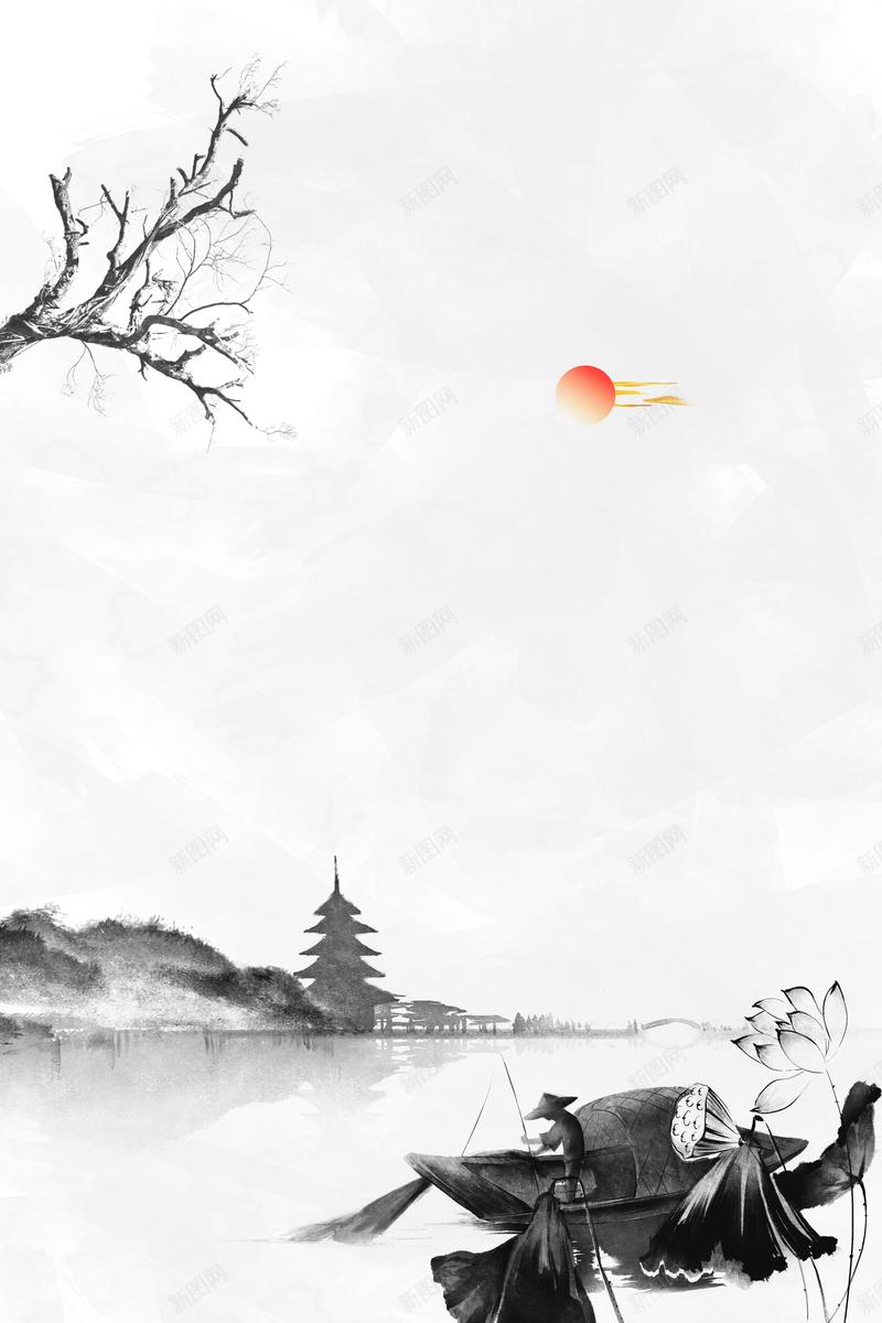 父亲节主题ppt模板_清明节水墨风背景图图片【免费下载】-新图网ixintu.com