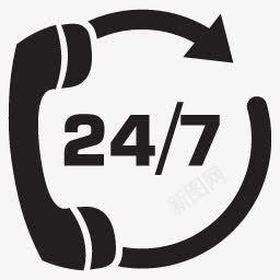 コレクション 黒電話 イラスト 無料アイコンダウンロードサイト