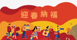Red Background projects  Photos videos logos illustrations and branding on Behance新年氛围素材